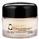 Крем для контура век Total Effects 7х от Olay интенсивно увлажняет, уменьшает видимость морщин, устраняет темные круги