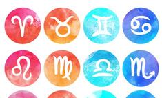 Любви все знаки зодиака покорны