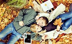 10 способов поправить настроение осенью