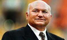 Юрия Лужкова сместили с должности мэра