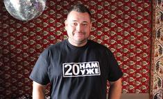 Сергей Жуков открывает бар «Руки вверх» в Екатеринбурге!