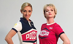 Навка примерила форму в стиле ретро для Олимпиады