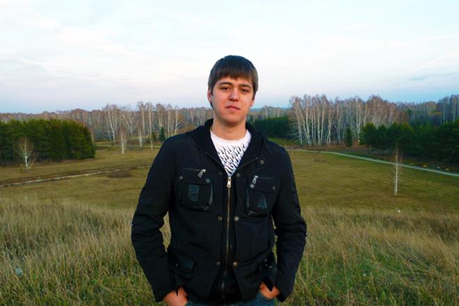 Дмитрий Меркуль