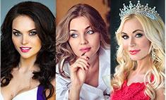 Выбери «Миссис Россия»! Топ-18 самых красивых замужних женщин