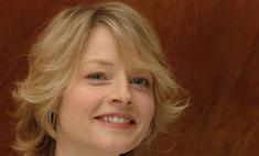 Джоди Фостер удивлена, что Кристен Стюарт стала актрисой