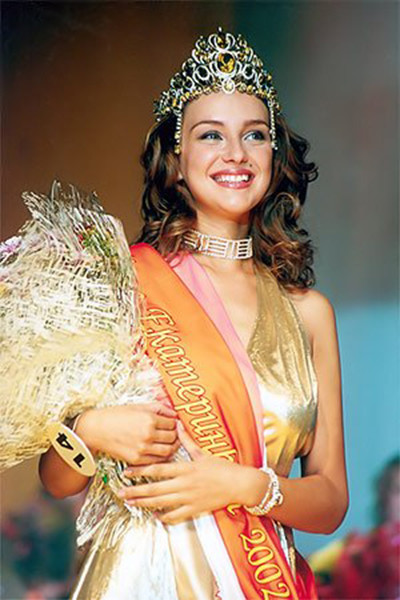 Екатерина Зверева, «Мисс Екатеринбург-2002»