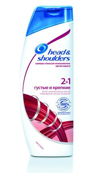 Шампунь и бальзам-ополаскиватель 2 в 1 «Густые и крепкие» Head & Shoulders