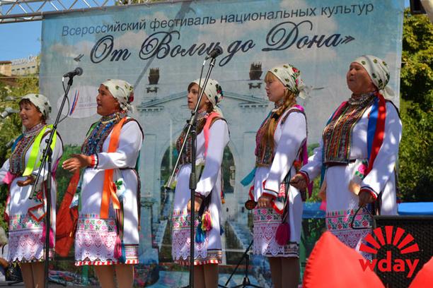 """Фестиваль """"От Волги до Дона"""""""