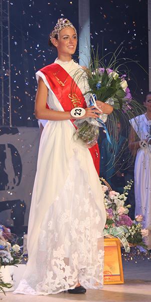 Ирина Антоненко, «Мисс Екатеринбург-2009»
