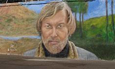 Граффити с изображением Янковского увидит весь мир
