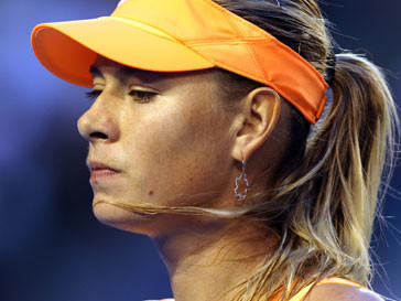 Мария Шарапова проиграла в четвертом круге Australian Open