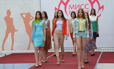 «Мисс Россия – 2017»: 15 претенденток из Волгограда