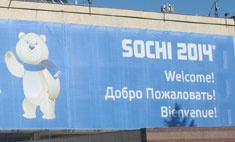 Дневник Олимпиады: в Сочи собрали всех метеорологов