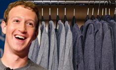 50 футболок серого: Марк Цукерберг показал свой гардероб
