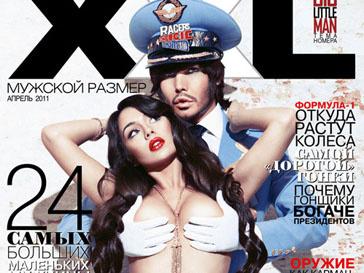 Обложка украинского номера XXL с Сергеем Зверевым