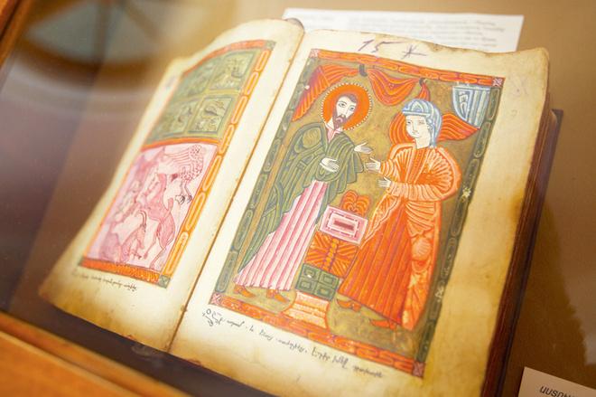 Иллюстрированный кодекс из собрания Матенадарана