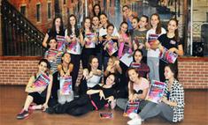 Танцуй как в шоу «Танцы»: мастер-класс Елены Платоновой в Волгограде