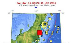 В Японии объявлена угроза очередного цунами