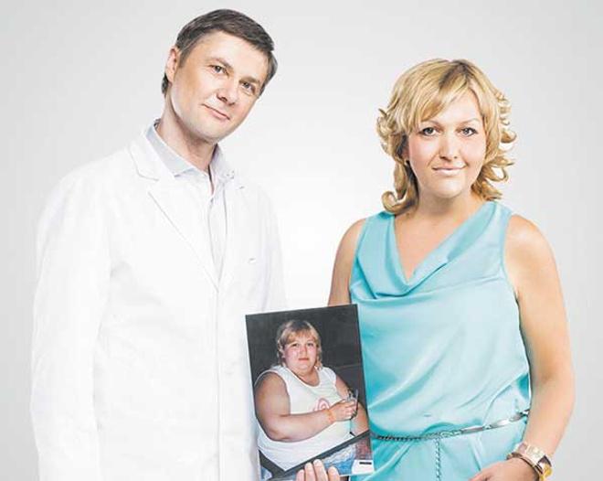 Похудение доктор гаврилов