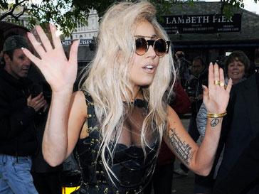Леди ГаГа (Lady GaGa) будут преподавать в университете