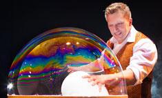 Выиграй билет на шоу мыльных пузырей Bombolla!