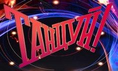 Шоу «Танцуй!»: на «Первом канале» танцоры из Казани!