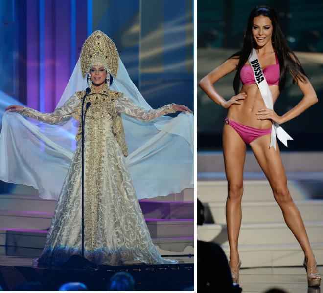 Мисс Вселенная 2014: Юлия Алипова
