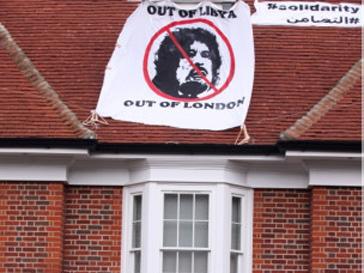 Захваченный британскими активистами дом сына Муаммара Каддафи (Muammar Kaddafi) в Лондоне