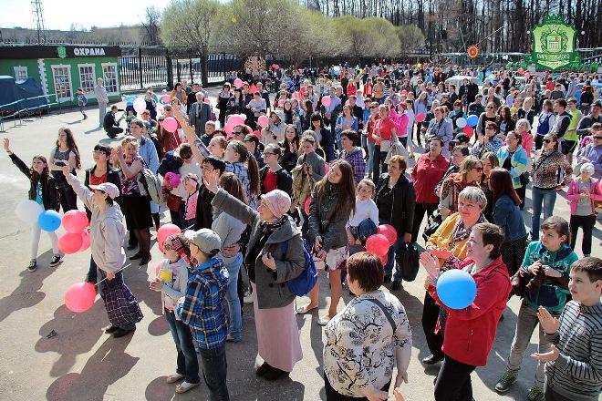1 мая в парке Горького