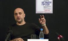 Захар Прилепин представит в Липецке моноспектакль по своему рассказу