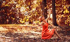 Осенний фотопленэр