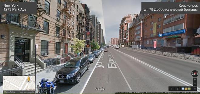 Архитектура Красноярска и Нью-Йорка признали схожими