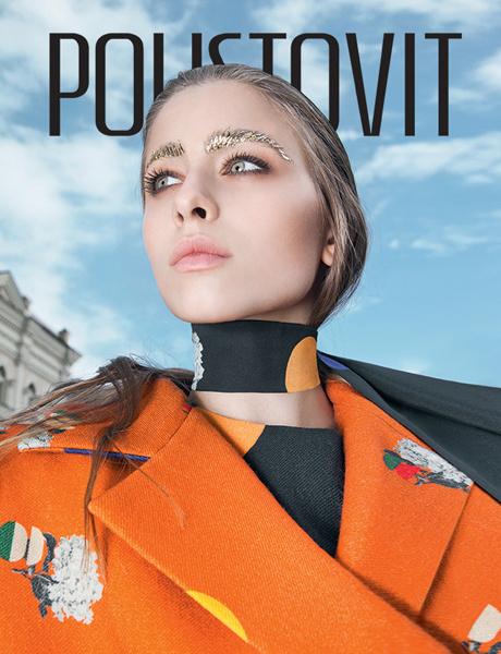 София Евдокименко в рекламной кампании Poustovit осень-2015