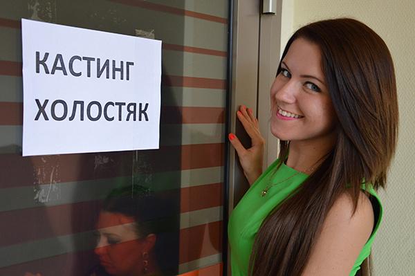 Холостяк, Алена Трушникова
