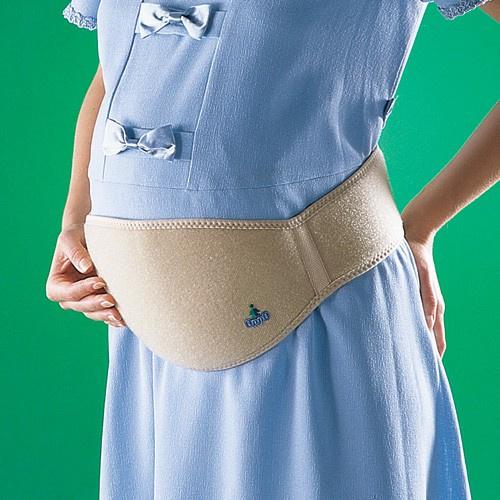 Как сделать разгрузку беременным