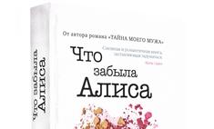 Бесценности жизни: книги про семью и любовь