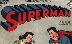 История комиксов: рождение супергероев