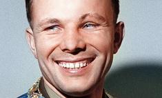 5 фактов о Гагарине, которых вы не знали