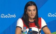 Елена Исинбаева сделала в Рио сенсационное заявление