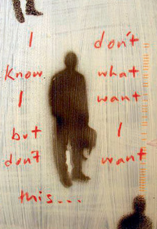 «Я не знаю, чего я хочу. Ноэтого я точно не хочу...»
