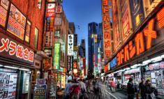 «Орел и решка. Путешествие в Токио»