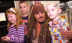 Депп в образе Джека Воробья навестил больных детей