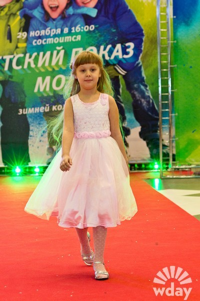 Модная детская одежда, детская одежда дешево
