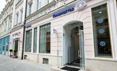 Салон «Линзмастер» вернулся в центр Москвы