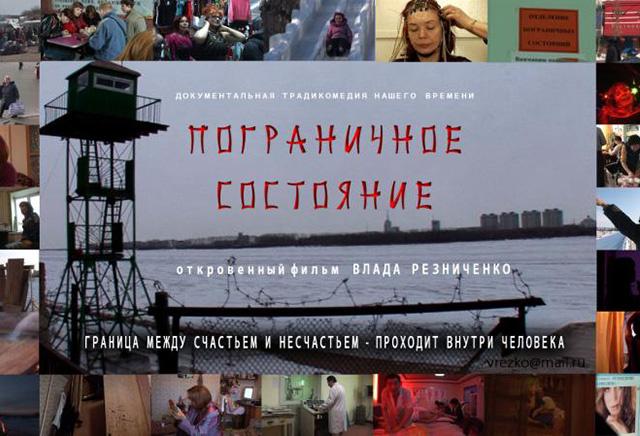 foto-anala-vzrosloy-tetke-vnutr-pornushka-pski-krasivaya