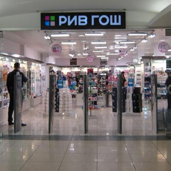 Сеть магазинов косметики