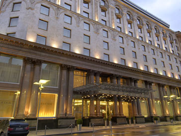 Отель Hyatt