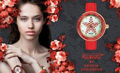 Наталья Водянова создала дизайн наручных часов