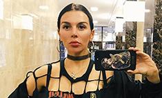 На Седокову началась травля из-за ее беременности