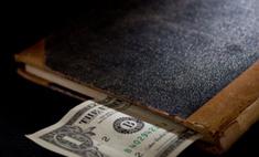 Журнал Forbes назвал 15 книг, которые помогут разбогатеть